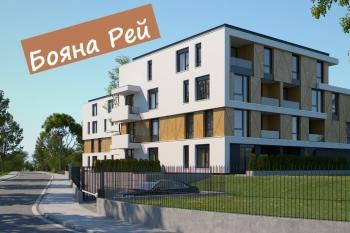 Апартамент А4